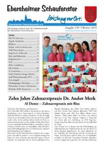Titelseite des Ebersheimer Schaufensters Nr. 139 / Oktober 2019